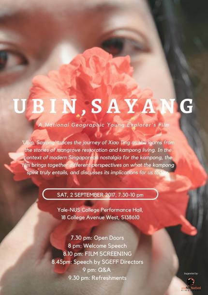 Private Film Screening - Ubin, Sayang (A National Geographic