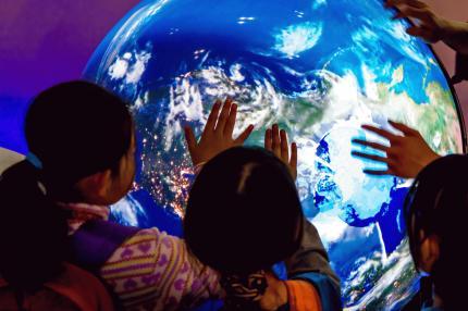 地球教室「2050年、未来の地球」