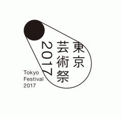東京芸術祭 Tokyo Festival