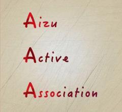 AAA_aizu