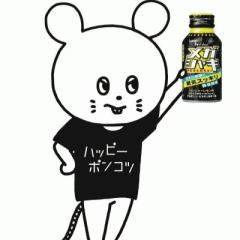 UP_jp