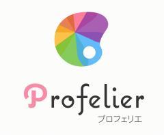 プロフェリエ|Profelier Inc.