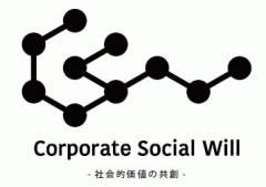 Corporate Social Will