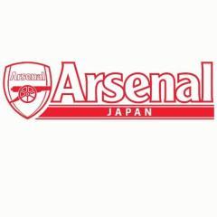 ArsenalJapan
