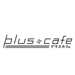 bluscafe