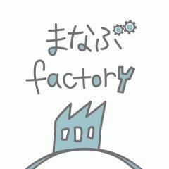 まなぶfactory