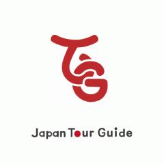 Japan Tour Guide
