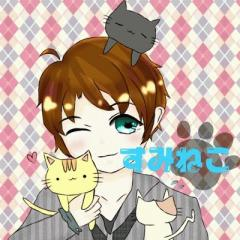 sumineko_cat