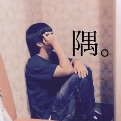 Shoki_showki
