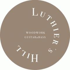 LUTHIER's HILL