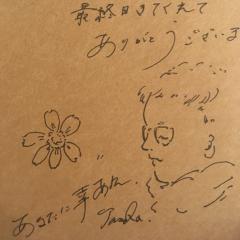 hayasuke58