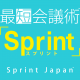 Sprint Japan