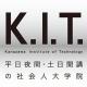 K.I.T.虎ノ門大学院(金沢工業大学大学院)