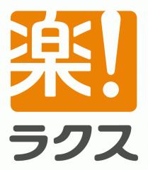 株式会社ラクス セミナー事務局